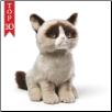 "Grumpy Cat 9"" by Gund"