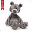 "Zag Striped Bear 16"" by Gund"