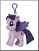 "My Little Pony - Twilight Sparkle 4.5"" Clip-On by Aurora"