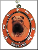Sharpei Spinning Dog Key Chain by E and S Imports